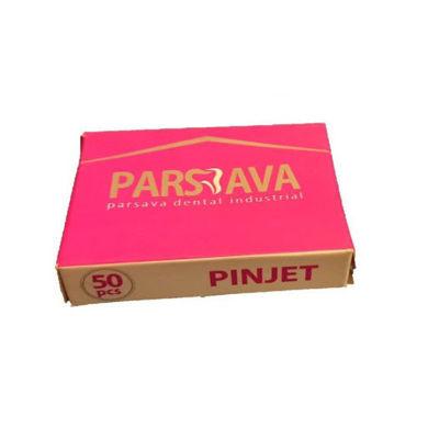 پین قالب گیری داخل کانال پین جت Parsava